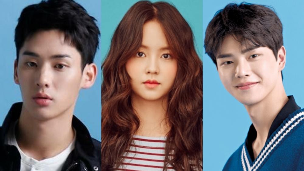 Love Alarm 2 Primeras Fotos De Actores En El Set Del Dorama De Netflix Kim So Hyun Song Kang Y Jung Ga Ram Dorama Kdrama Cultura Asiatica La Republica