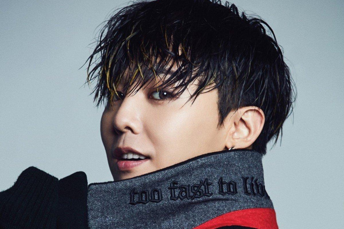 "BIGBANG's G-Dragon expresses its philosophy in ""Vogue Korea""."